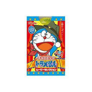 チョコエッグ ドラえもんムービーセレクション 20g入 10個 フルタ製菓(株)