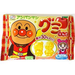 アンパンマングミ りんご味 6粒入×20個 (株)不二家...