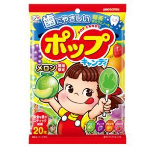 ポップキャンディ 21本入 【1袋】 (株)不二家|zennokasiten