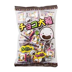 チョコ大福 170g(約32個)入 1袋 (株)やおきん