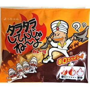 タラタラしてんじゃね〜よ カレー味 12g×20袋入 よっちゃん食品工業(株) 【新規格】