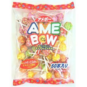 アメボー 50本入 (株)リボン|zennokasiten