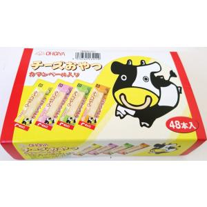 <チーズおやつ 2.8g×48本入 扇屋食品(株)>  【送料の目安】  当商品のみの場合、重さ的に...