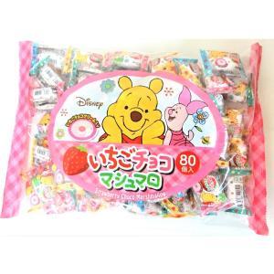 くまのプーさんいちごチョコマシュマロ 80個入 (株)エイワ