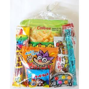 150円 お菓子袋詰め合わせ  B 【本州、四国、九州への発...
