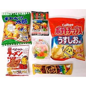 200円 お菓子袋詰め合わせ A 【本州、四国...の詳細画像1