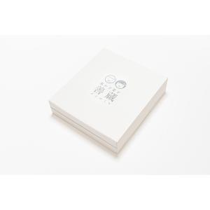 9袋詰め用化粧箱 大サイズ(10袋、12袋詰め兼用)※空箱+包装代金 画像は詰合せ参考見本|zennokura-y