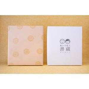 6袋詰め用化粧箱ロゴマーク箔押し (8袋詰め兼用)※空箱+包装代金 |zennokura-y