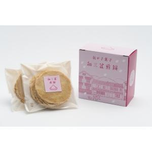 ボックス和三盆煎餅|zennokura-y