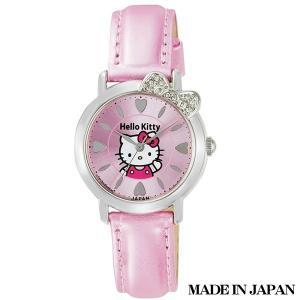 ハローキティ HELLO KITTY 子供用腕時計 キッズ腕時計キャラクターウォッチ 0001N003 MADE IN JAPAN (日本製)|zennsannnet