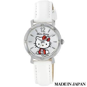 ハローキティ HELLO KITTY 子供用腕時計 キッズ腕時計キャラクターウォッチ 0003N002 MADE IN JAPAN (日本製)|zennsannnet