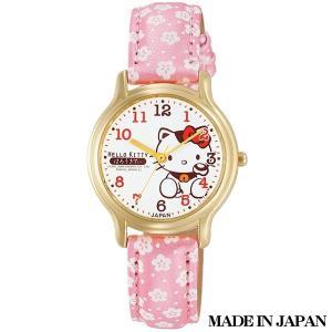 ハローキティ HELLO KITTY 子供用腕時計 キッズ腕時計キャラクターウォッチ 0007N003 MADE IN JAPAN (日本製)|zennsannnet