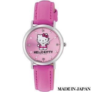 ハローキティ HELLO KITTY 子供用腕時計 キッズ腕時計キャラクターウォッチ 0017N003 MADE IN JAPAN (日本製)|zennsannnet