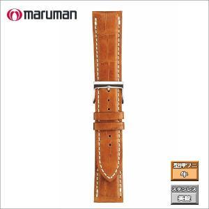 マルマン 紳士皮革バンド 型押しワニ キャメルマット ステッチ入り 時計際幅 22mm 美錠幅 20mm  DM便利用で送料無料(代引き不可)|zennsannnet