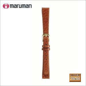 マルマン 婦人皮革バンド ピッグスキン 中茶 時計際幅 14mm 美錠幅 10.5mm  DM便利用で送料無料(代引き不可)|zennsannnet