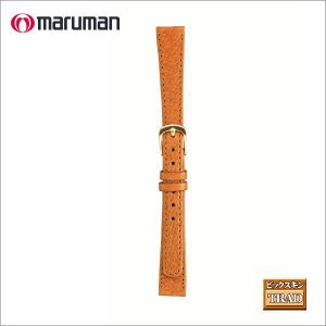 マルマン 婦人皮革バンド ピッグスキン 黄茶 時計際幅 14mm 美錠幅 10.5mm  DM便利用で送料無料(代引き不可)|zennsannnet