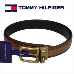 トミー・ヒルフィガー TOMMY HILFIGER ベルト リバーシブル BROWN/BLACK  ギフト プレゼント 誕生日 zennsannnet