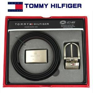 トミー・ヒルフィガー メンズベルト TOMMY HILFIGER バックル2ヶ付のギフトセット 11TL08x012|zennsannnet