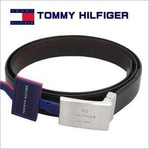 トミー・ヒルフィガー TOMMY HILFIGER ベルト リバーシブル BLACK/BROWN ギフト プレゼント 成人式 zennsannnet
