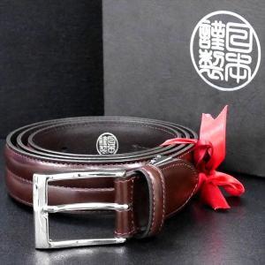 日本謹製メンズベルト オイルスムース革 センターステッチ ブラウン135101-70 ギフト プレゼント|zennsannnet