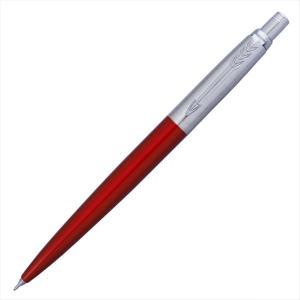 パーカー シャープペン 0.5mm芯 ジョッター レッドCT...