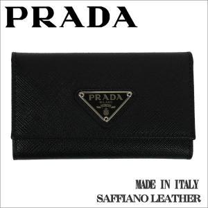 PRADA キーケース 6連タイプ ブラック サフィアーノレザー シルバープレート 1PG222 F0632 NERO SAFFIANO ギフト プレゼント クリスマス|zennsannnet