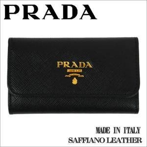PRADA キーケース 6連タイプ ブラック サフィアーノレザー ロゴゴールドプレート 1PG222 F0002 NERO SAFFIANO ギフト プレゼント クリスマス|zennsannnet