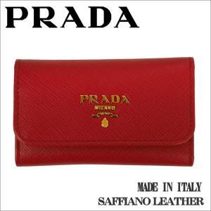 PRADA キーケース 6連タイプ レッド サフィアーノレザー ロゴゴールドプレート 1PG222 F068Z FUOCO SAFFIANO ギフト プレゼント クリスマス|zennsannnet