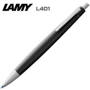 ラミー 4色ボールペン LAMY 2000  L401  複合ペン ギフト プレゼント 贈答品 記念品|zennsannnet