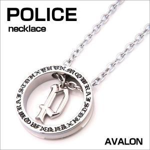 POLICE ポリス ネックレス ステンレス シルバー AVALON ユニセックスタイプ ギフトプレゼント zennsannnet
