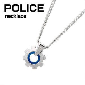POLICE ポリス ネックレス ステンレス シルバー REACTOR ユニセックスタイプ ギフトプレゼント zennsannnet