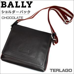 BALLY バリーショルダーバックバック CHOCOLATE チョコ  TERLAGO 261 6189958|zennsannnet