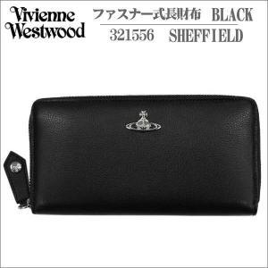 ヴィヴィアン・ウエストウッド ラウンドジップ式 長財布 ブラック シルバーオーヴ SHEFFIELD No-9|zennsannnet