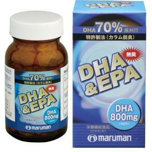 マルマン 無臭 DHA&EPA サプリメント 120粒入り 生活習慣対策|zennsannnet