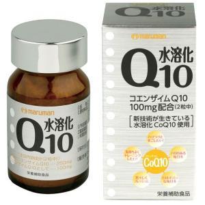 マルマン コエンザイムQ10 水溶化 サプリメント 60粒入り 生活習慣対策|zennsannnet