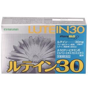 マルマン ルテイン30 サプリメント 60粒入り 生活習慣対策|zennsannnet