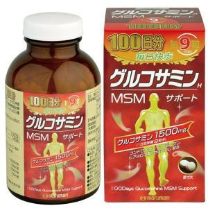 マルマン グルコサミン お徳な大容量900粒入りサプリメント 生活習慣対策|zennsannnet