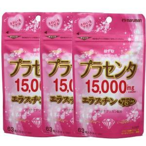 マルマン プラセンタ15.000&エラスチン サプリメント 63粒入り 生胎盤換算15.000mg ...