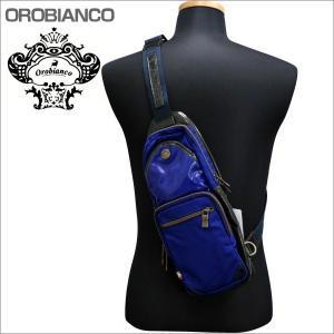 OROBIANCO オロビアンコ ショルダーバッグ ボディバック ネイビー系 3C GIACOMIO 13-H OR167 BLU-12 ギフト プレゼント zennsannnet