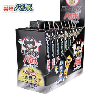 お買い得品 マルマン 禁煙パイポ ブラックパイポハードミント3本入り 10箱セット