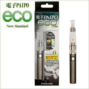 禁煙パイポ 電子パイポ エコ マルマン PAIPO ECO  スターターセット グレー 節煙 禁煙サ...