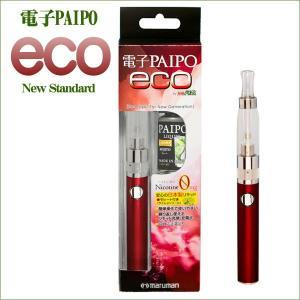 マルマン 電子パイポ エコ PAIPO ECO  スターターセット レッド zennsannnet