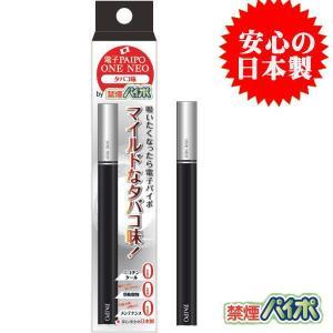 禁煙パイポ 電子パイポ マルマン PAIPO ONE NEO タバコ味 ポストへ投函で配達完了のメー...