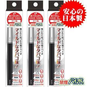 禁煙パイポ 電子タバコ マルマン PAIPO ONE NEO タバコ味 3本セット  ポストへ投函で...
