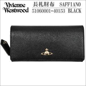 ヴィヴィアン・ウェストウッド ホック式長財布  ブラック ゴールドオーヴ SAFFIANO  BLACK No-9|zennsannnet
