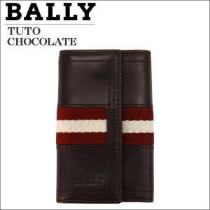 キーケース バリー BALLY ブラウン CHOCOLATE TUTO 290 6168839|zennsannnet