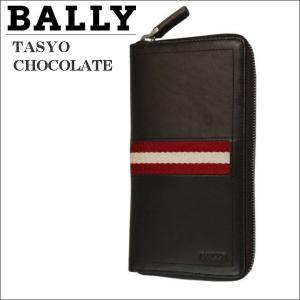 バリー メンズ財布 ラウンドジップ財布 ファスナー小銭入れ付  ブラウン CHOCOLATE TASYO 6179155|zennsannnet