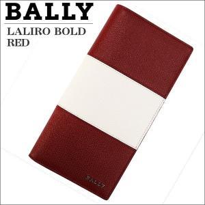 BALLY バリー メンズ財布 長札財布(ファスナー小銭入れ) レッド RED  LALIRO BOLD 06 6205512|zennsannnet