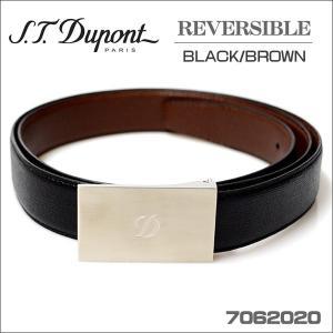 デュポン メンズベルト st.DUPONT リバーシブルタイプ ブラック/ブラウン7062020 zennsannnet