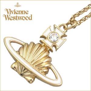 ヴィヴィアン・ウエストウッド ネックレス メデアバスリーブス  ホワイトxゴールド 752119B-1 vivienne westwood ギフト プレゼント 誕生日|zennsannnet